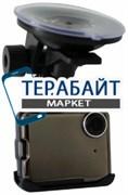 AutoExpert DVR-888 АККУМУЛЯТОР АКБ БАТАРЕЯ