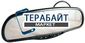 AUTOLUXE HD-420A, 2 камеры АККУМУЛЯТОР АКБ БАТАРЕЯ