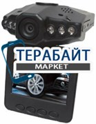 autoPulse DVR-V2HD АККУМУЛЯТОР АКБ БАТАРЕЯ