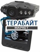 autoPulse НD DVR (HD качество) АККУМУЛЯТОР АКБ БАТАРЕЯ