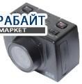 autoPulse DVR-CD20F АККУМУЛЯТОР АКБ БАТАРЕЯ
