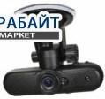 autoPulse DVR-GS600 GPS АККУМУЛЯТОР АКБ БАТАРЕЯ