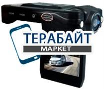 autoPulse DVR-D5000 АККУМУЛЯТОР АКБ БАТАРЕЯ