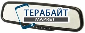 AVEL AVS0470DVR 2 камеры АККУМУЛЯТОР АКБ БАТАРЕЯ