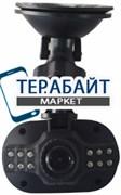 AVS VR-710FH АККУМУЛЯТОР АКБ БАТАРЕЯ