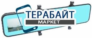 AvtoVision MiRROR АККУМУЛЯТОР АКБ БАТАРЕЯ