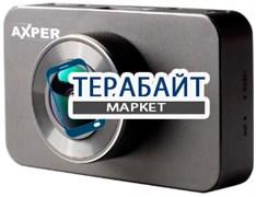 AXPER Throne GPS 2 камеры АККУМУЛЯТОР АКБ БАТАРЕЯ