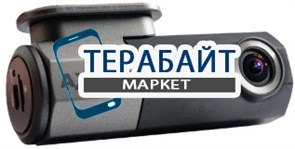 AXPER Bullet АККУМУЛЯТОР АКБ БАТАРЕЯ