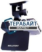 BELLFORT VR37 TiRex HD GPS АККУМУЛЯТОР АКБ БАТАРЕЯ