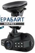 Best Electronics 150 АККУМУЛЯТОР АКБ БАТАРЕЯ