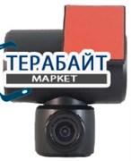 Best Electronics 450 АККУМУЛЯТОР АКБ БАТАРЕЯ