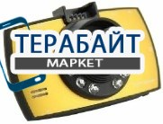 Best Electronics 514 АККУМУЛЯТОР АКБ БАТАРЕЯ
