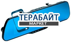 Best Electronics M3 2 камеры АККУМУЛЯТОР АКБ БАТАРЕЯ