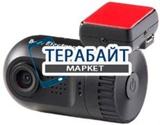 Best Electronics 508 GPS New (двухканальный) 2 камеры GPS АККУМУЛЯТОР АКБ БАТАРЕЯ