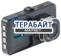 Best Electronics 410, 2 камеры АККУМУЛЯТОР АКБ БАТАРЕЯ