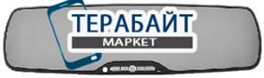 Best Electronics M2 NTK АККУМУЛЯТОР АКБ БАТАРЕЯ
