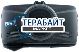 Bist ECO 5 Dual 2 камеры GPS АККУМУЛЯТОР АКБ БАТАРЕЯ