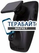 BlackSys CW100 АККУМУЛЯТОР АКБ БАТАРЕЯ