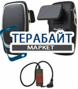 BlackSys CF-100 GPS ГЛОНАСС АККУМУЛЯТОР АКБ БАТАРЕЯ