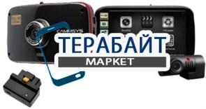 BlackSys CL-100B OBDII-2CH-GPS 2 камеры GPS ГЛОНАСС АККУМУЛЯТОР АКБ БАТАРЕЯ