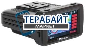Blackview COMBO 4 PRO GPS ГЛОНАСС АККУМУЛЯТОР АКБ БАТАРЕЯ
