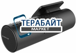 BlackVue DR450-1CH GPS АККУМУЛЯТОР АКБ БАТАРЕЯ