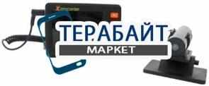 Bluesonic KL-508 ЛЮКС АККУМУЛЯТОР АКБ БАТАРЕЯ