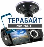 Bluesonic DVR-W100 2 камеры АККУМУЛЯТОР АКБ БАТАРЕЯ