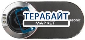 Bluesonic BS-F004 АККУМУЛЯТОР АКБ БАТАРЕЯ