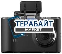 BMW Advanced Car Eye (Front+Rear Cam) 2 камеры GPS АККУМУЛЯТОР АКБ БАТАРЕЯ