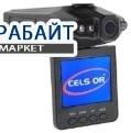 Celsior DVR CS-402 АККУМУЛЯТОР АКБ БАТАРЕЯ