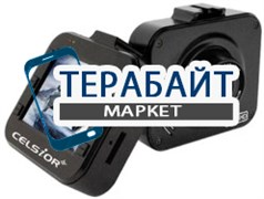 Celsior DVR CS-707 АККУМУЛЯТОР АКБ БАТАРЕЯ