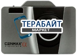 Cenmax Signature Alfa GPS АККУМУЛЯТОР АКБ БАТАРЕЯ