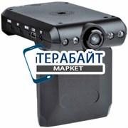 Challenger GVR-210 АККУМУЛЯТОР АКБ БАТАРЕЯ