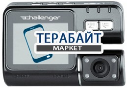 Challenger GVR-720 АККУМУЛЯТОР АКБ БАТАРЕЯ