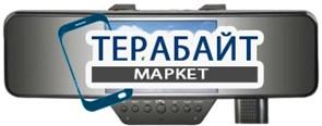 Challenger GMM-302 АККУМУЛЯТОР АКБ БАТАРЕЯ
