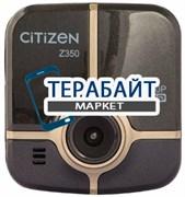 Citizen Z350 АККУМУЛЯТОР АКБ БАТАРЕЯ