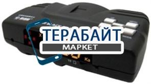 Conqueror VR-799+ 2 камеры GPS АККУМУЛЯТОР АКБ БАТАРЕЯ