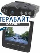 Convoy DVR-03LED АККУМУЛЯТОР АКБ БАТАРЕЯ