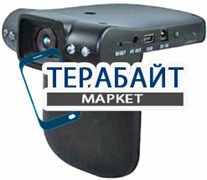 Convoy DVR-02HD АККУМУЛЯТОР АКБ БАТАРЕЯ