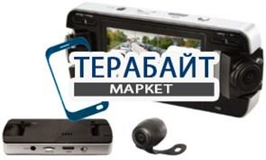 CYCLON DVR-131HD Triple GPS 3 камеры АККУМУЛЯТОР АКБ БАТАРЕЯ