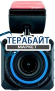 CYCLON DVR V-150 АККУМУЛЯТОР АКБ БАТАРЕЯ