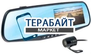 CYCLON DVR MR-20 2 камеры АККУМУЛЯТОР АКБ БАТАРЕЯ