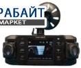Cyfron DV-07mobic 2 камеры АККУМУЛЯТОР АКБ БАТАРЕЯ