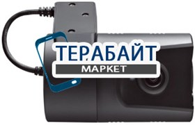 D-TEG TX1000D GPS ГЛОНАСС АККУМУЛЯТОР АКБ БАТАРЕЯ