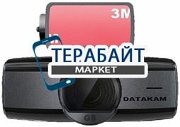 DATAKAM G5-CITY PRO-BF GPS ГЛОНАСС АККУМУЛЯТОР АКБ БАТАРЕЯ