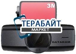 DATAKAM G5-CITY MAX-BF GPS ГЛОНАСС АККУМУЛЯТОР АКБ БАТАРЕЯ