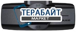 DATAKAM G5-REAL MAX-BF GPS ГЛОНАСС АККУМУЛЯТОР АКБ БАТАРЕЯ