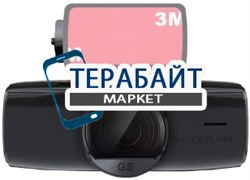 DATAKAM G5-CITY MAX-BF Limited Edition GPS ГЛОНАСС АККУМУЛЯТОР АКБ БАТАРЕЯ