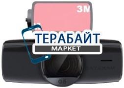 DATAKAM G5-REAL MAX-BF Limited Edition GPS ГЛОНАСС АККУМУЛЯТОР АКБ БАТАРЕЯ